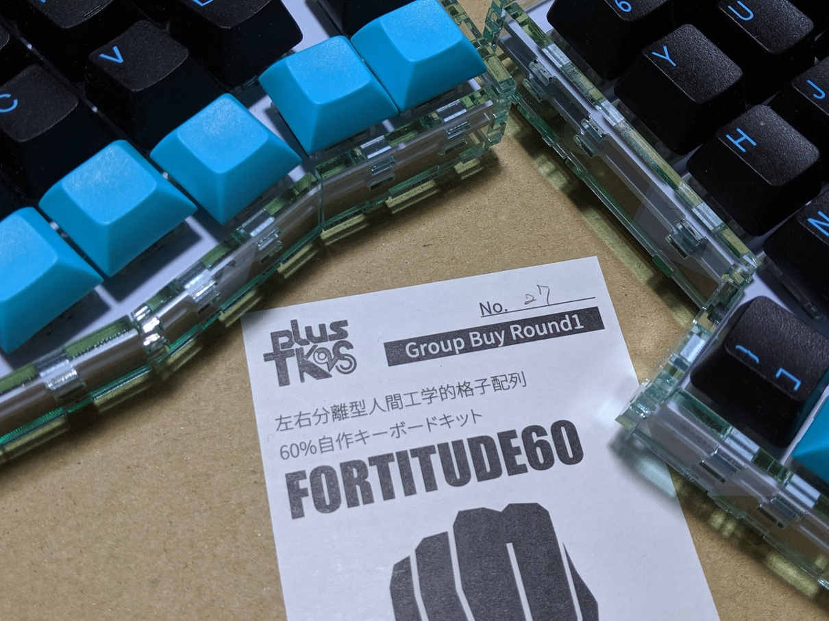 Fortitude60 group buy round1